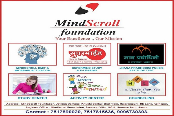 Mindscroll Foundation Kolhapur